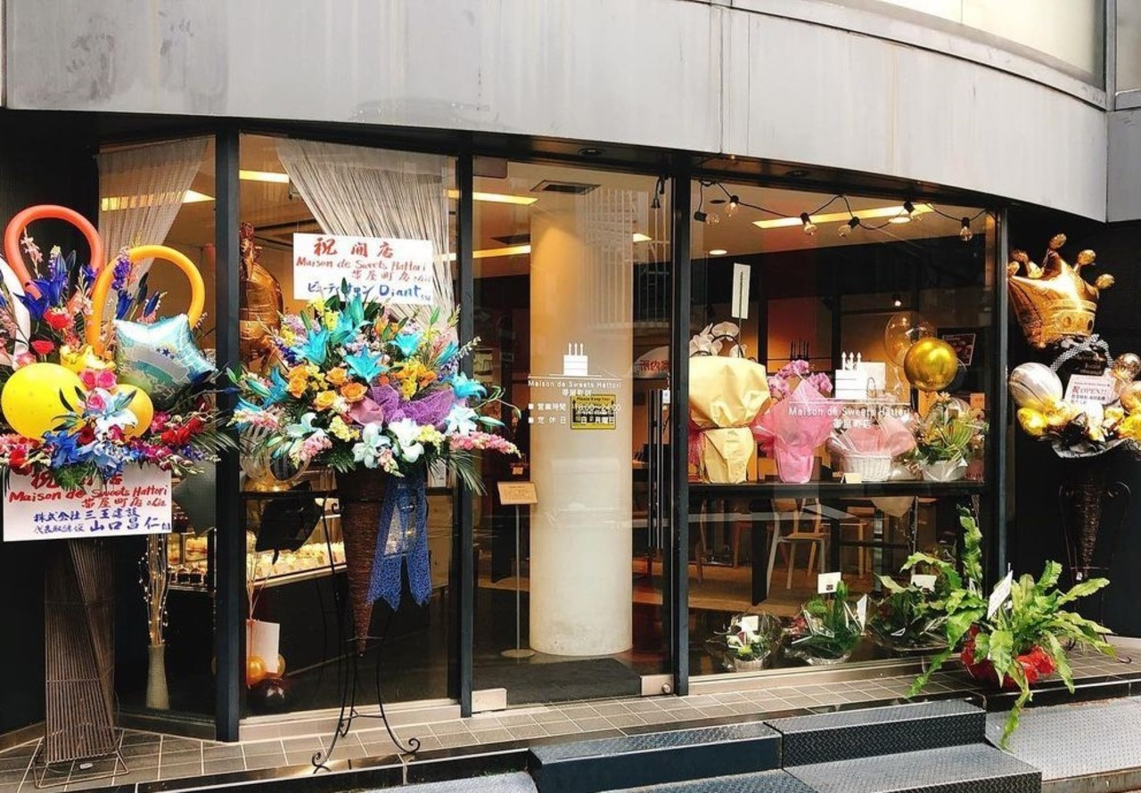 祝!4/9.GrandOpen『メゾン ド スウィーツ ハットリ 帯屋町店』(高知県高知市)