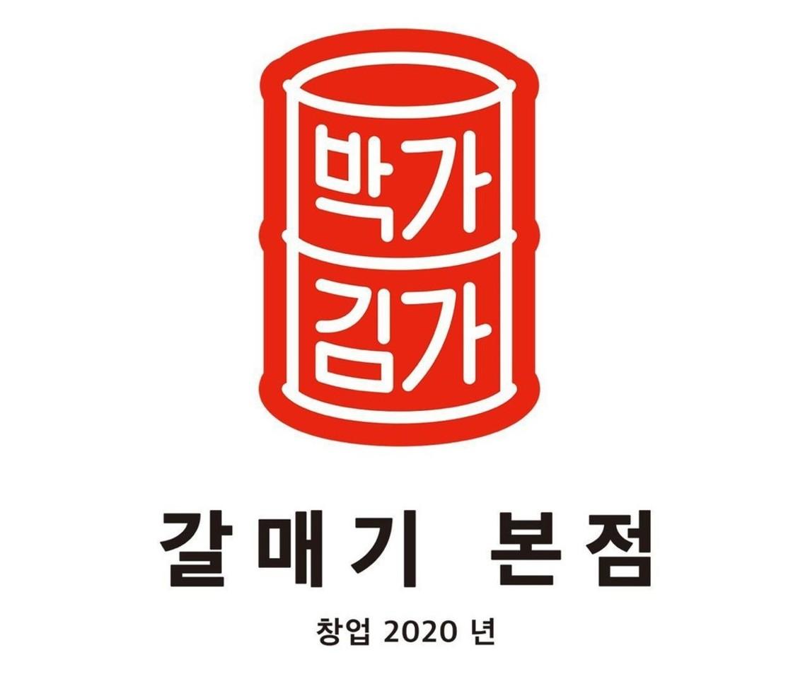 石川県野々市市高橋町に韓国料理店「カルメギ本店」が昨日オープンされたようです。