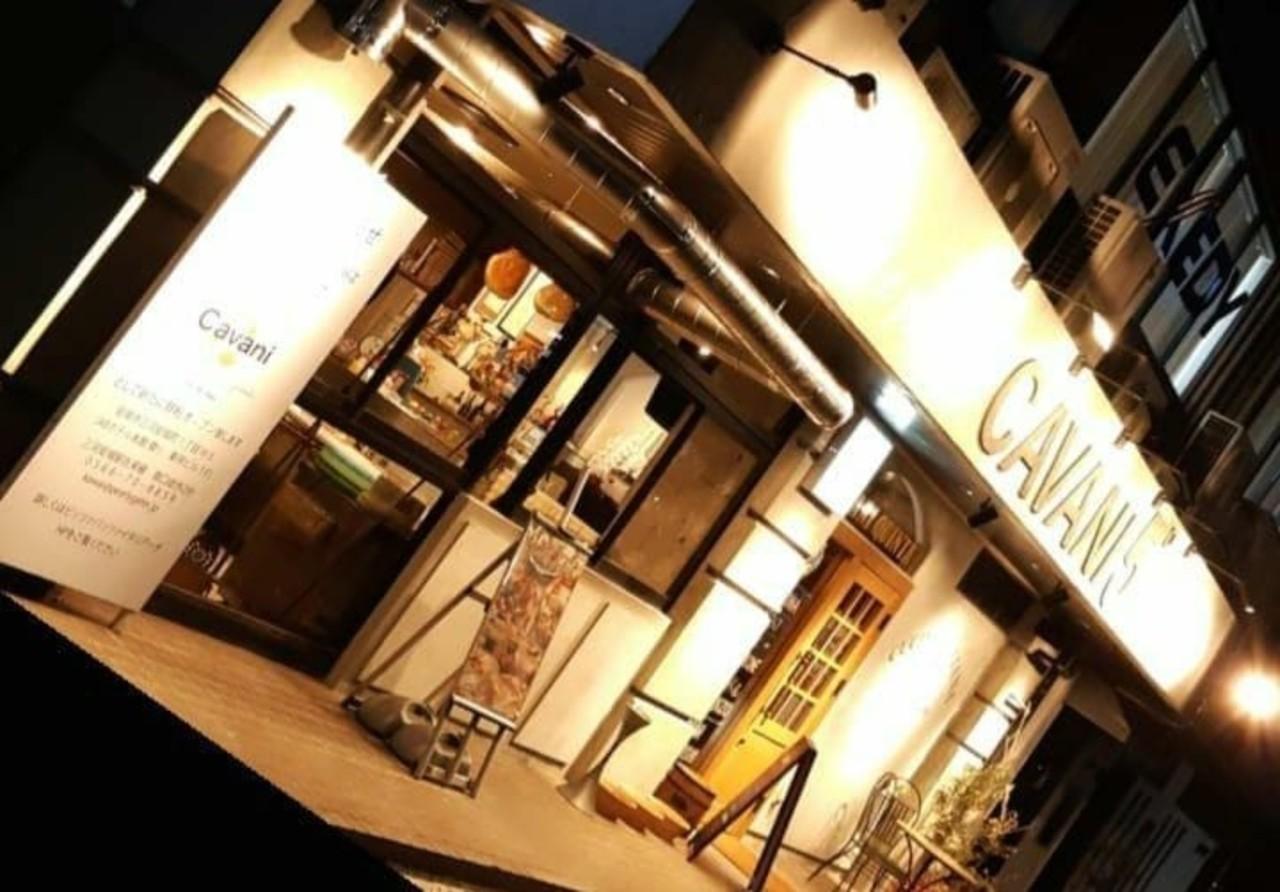 大人イタリアン...愛知県安城市三河安城町1丁目に「カヴァーニ5a」3/10グランドオープン
