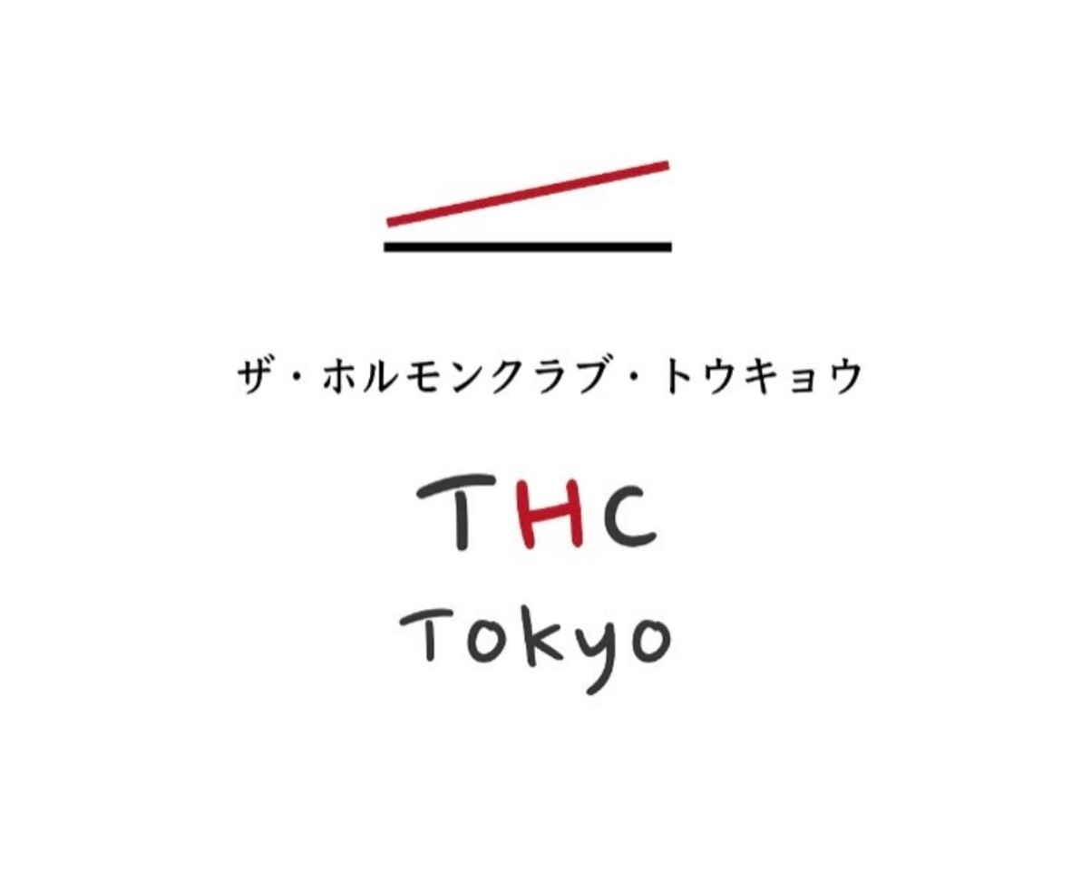 ホルモン×ガストロノミー...東京都品川区南品川に「ザ・ホルモンクラブ・トウキョウ」明日オープン
