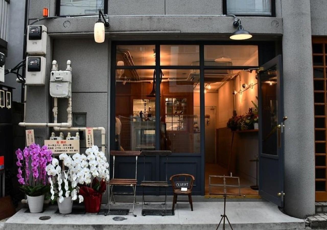 ケーキとパンと...東京都渋谷区上原1丁目に「ホルン」4/5グランドオープン
