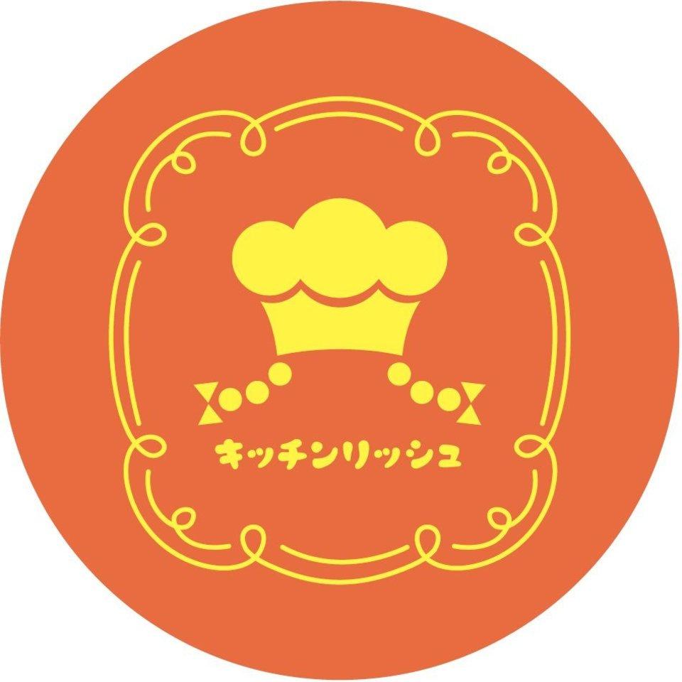 熊本県熊本市北区武蔵ヶ丘1丁目に「キッチンリッシュ」が本日オープンされたようです。