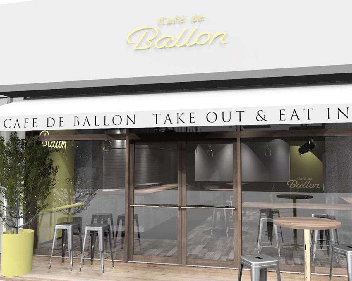 風船をイメージしたボナペティ姉妹店...JR和歌山駅近くに「カフェ ド バロン」オープン