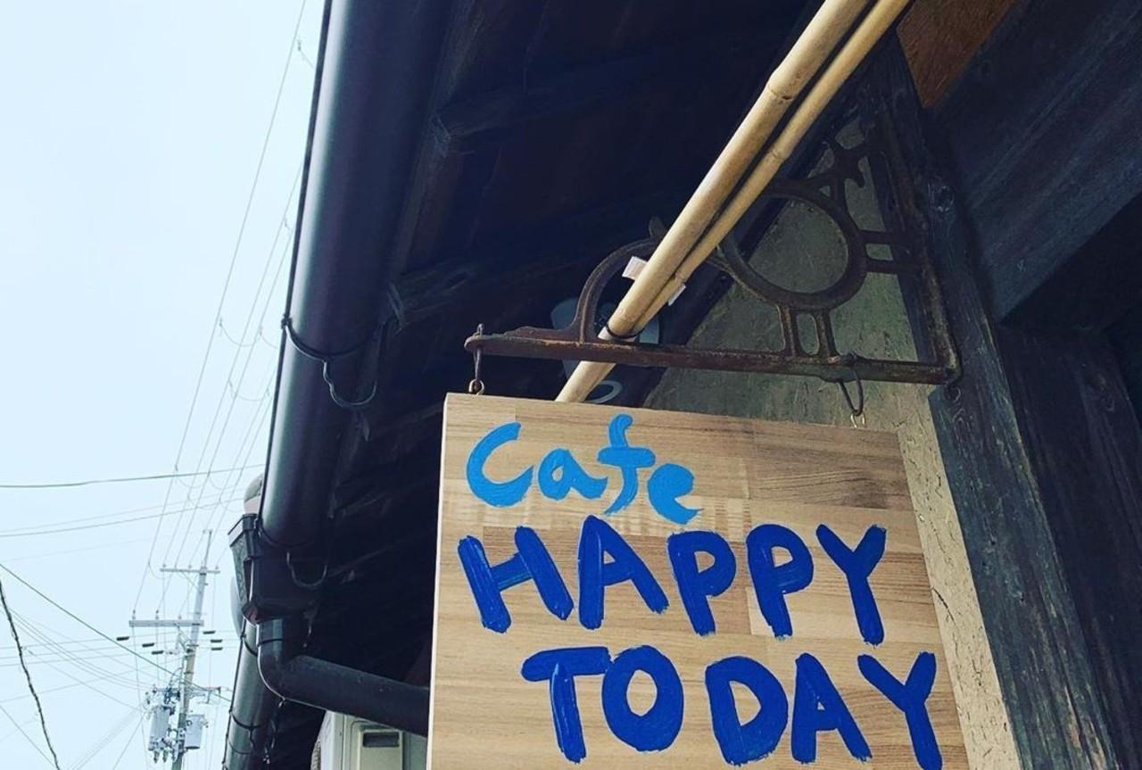 祝!6/8open『カフェハッピートゥデイ』(滋賀県東近江市)