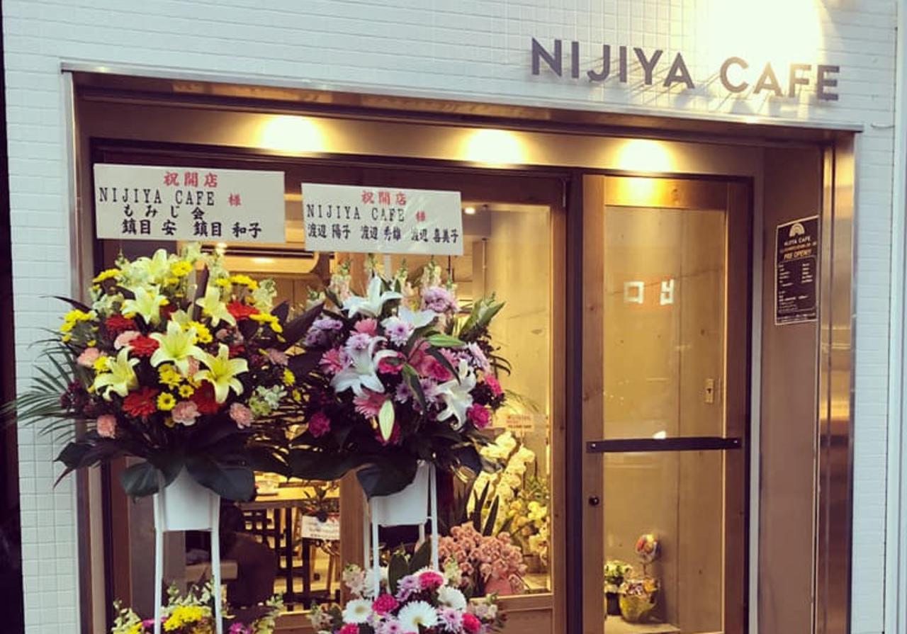 東京都江東区猿江2丁目に「ニジヤ カフェ」12/19にオープンされたようです。
