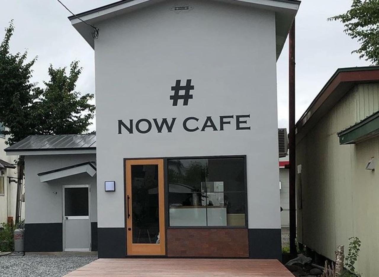 北海道上川郡東川町南町1丁目に「NOW CAFE」が昨日よりプレオープンされているようです。