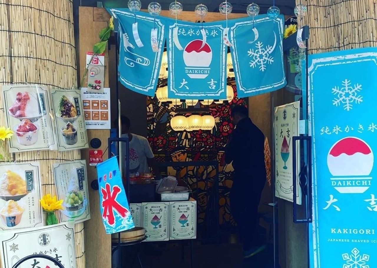 東京都中央区銀座6丁目に「純氷かき氷 大吉 銀座店」が6/2にオープンされたようです。