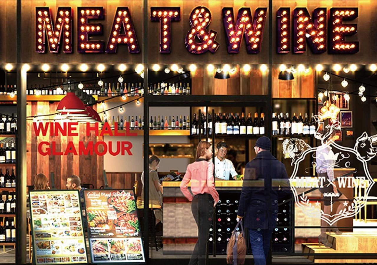 中之島フェスティバルタワーウエストに肉バル「ワインホールグラマー中之島」10月10日オープン