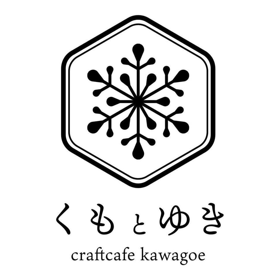 祝!5/15open『川越氷菓くもとゆき』かき氷・綿菓子(埼玉県川越市)