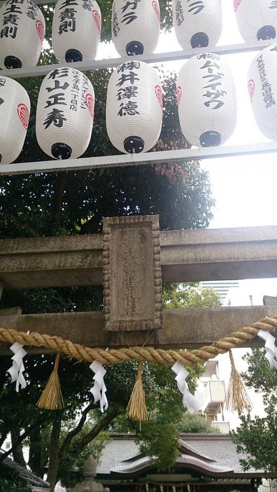 御神環守りのサムハラ神社さん♬