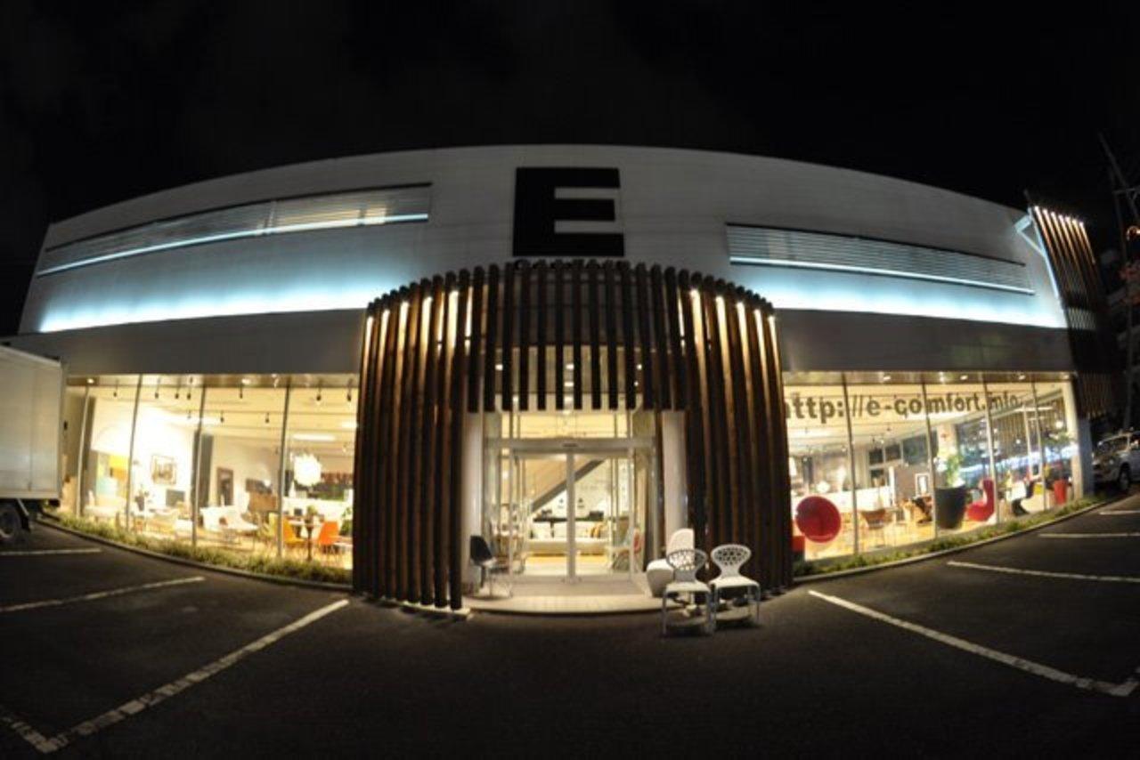 【 イーコンフォート郡山店 】デザイナーズ家具(福島県郡山市)