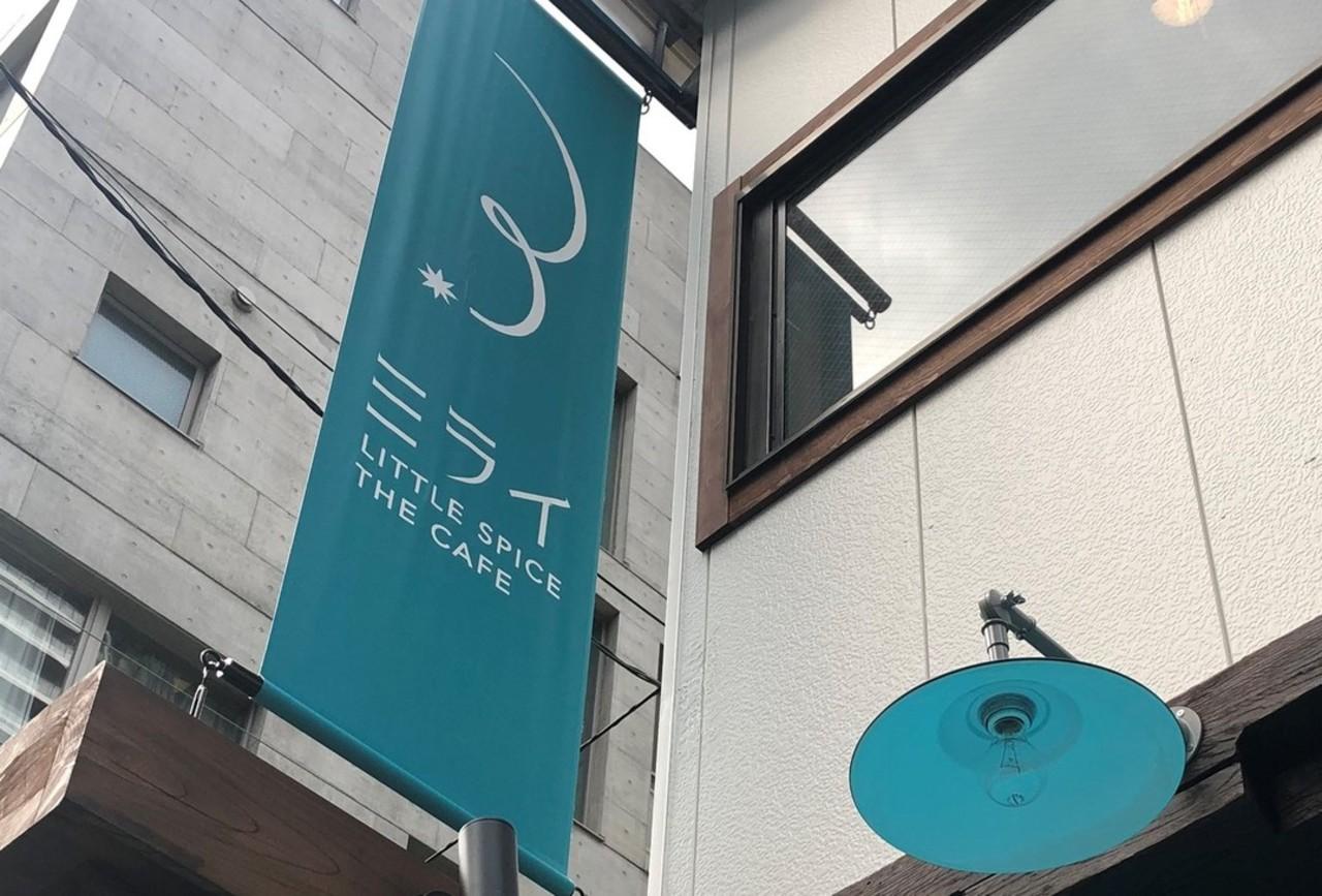 祝!6/25.PreOpen『リトルスパイスザカフェミライ』(東京都中央区)