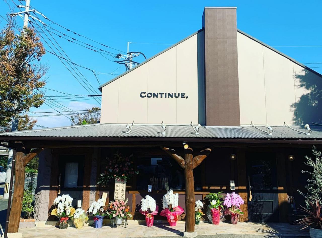 ブランジュリノアン3号店...福岡市西区泉2丁目に「コンティニュー,」10/29オープン