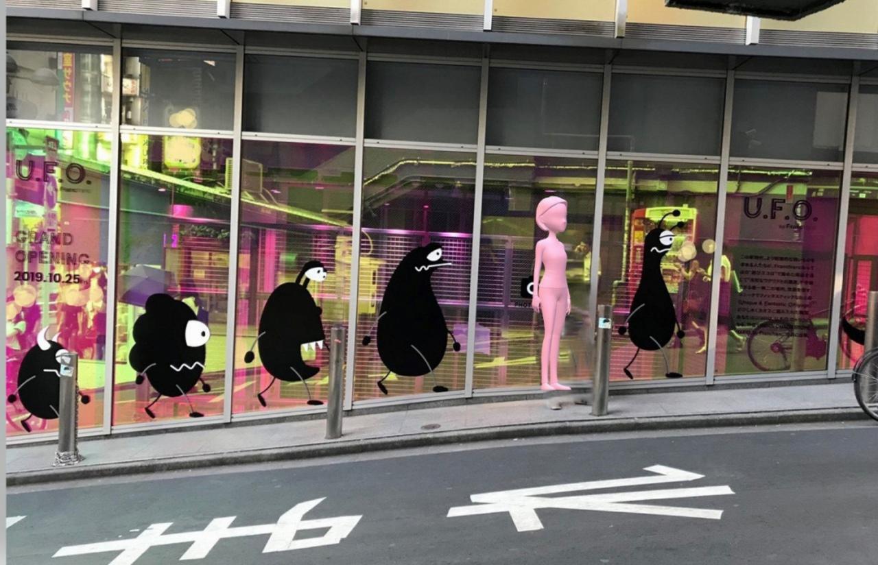 東京都渋谷区宇田川町1にお土産ストア「U.F.O. バイ・フランフラン渋谷店」10月25日オープン!