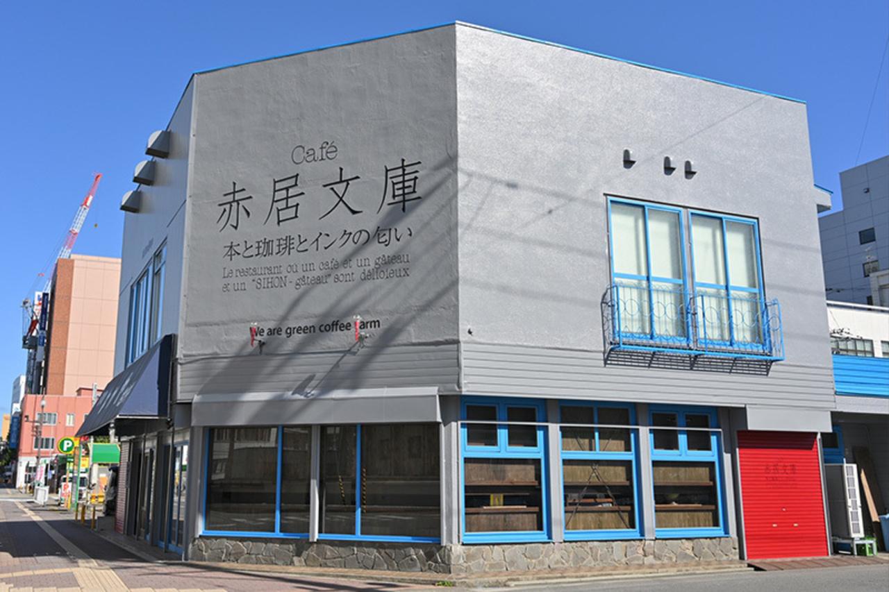 夏季限定で「斎藤もちや」さんのかき氷が味わえる?! 秋田市 「cafe 赤居文庫」