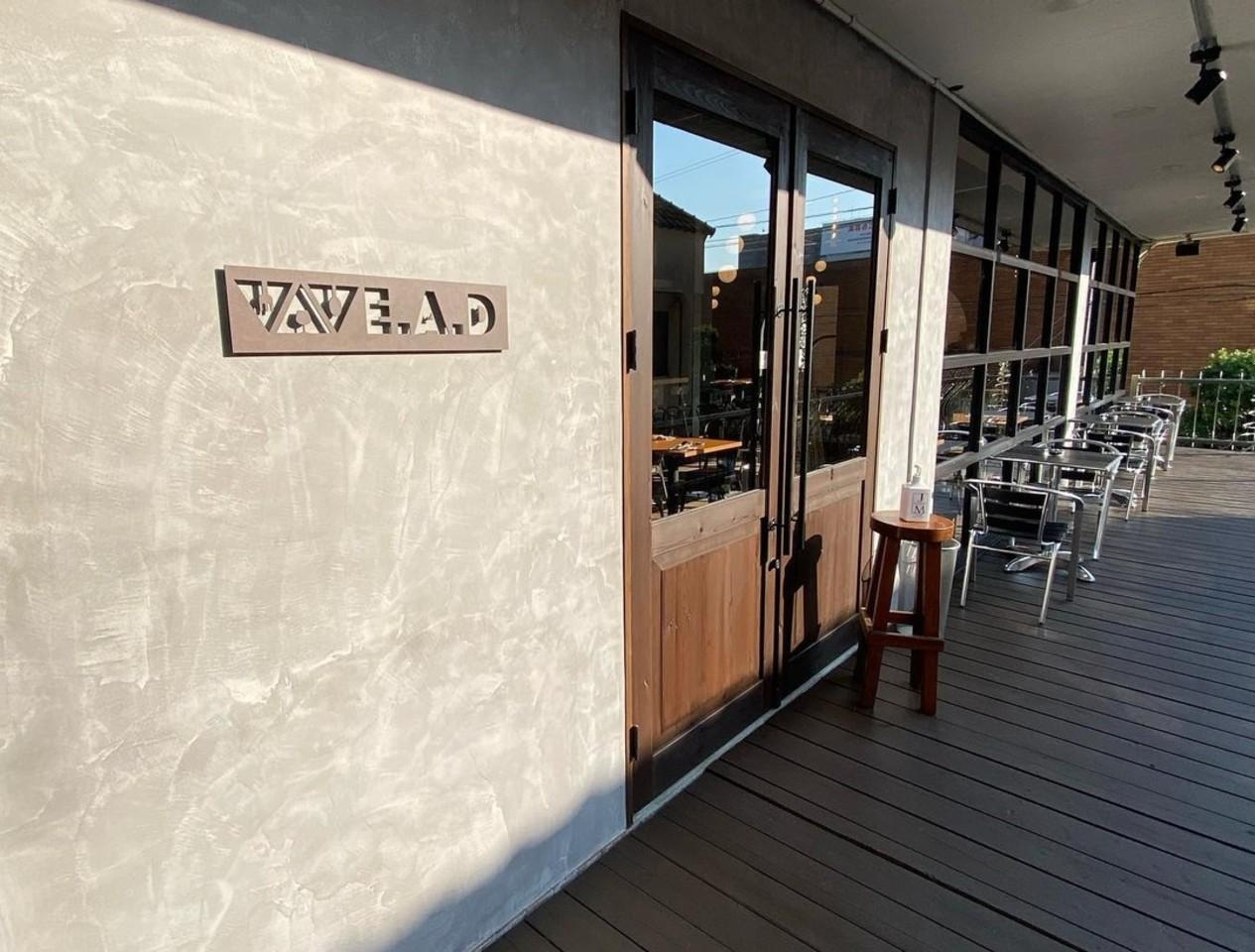 佐賀市中心街のカフェレストラン...佐賀県佐賀市駅南本町に「EAD」本日オープン