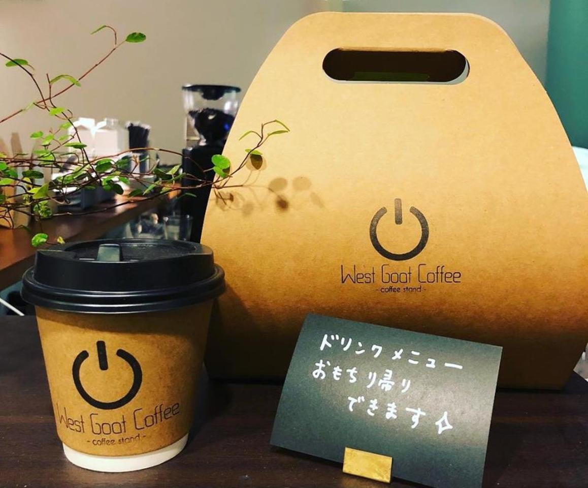 浜松街中のコーヒースタンド『ウエストゴートコーヒー』オープン。