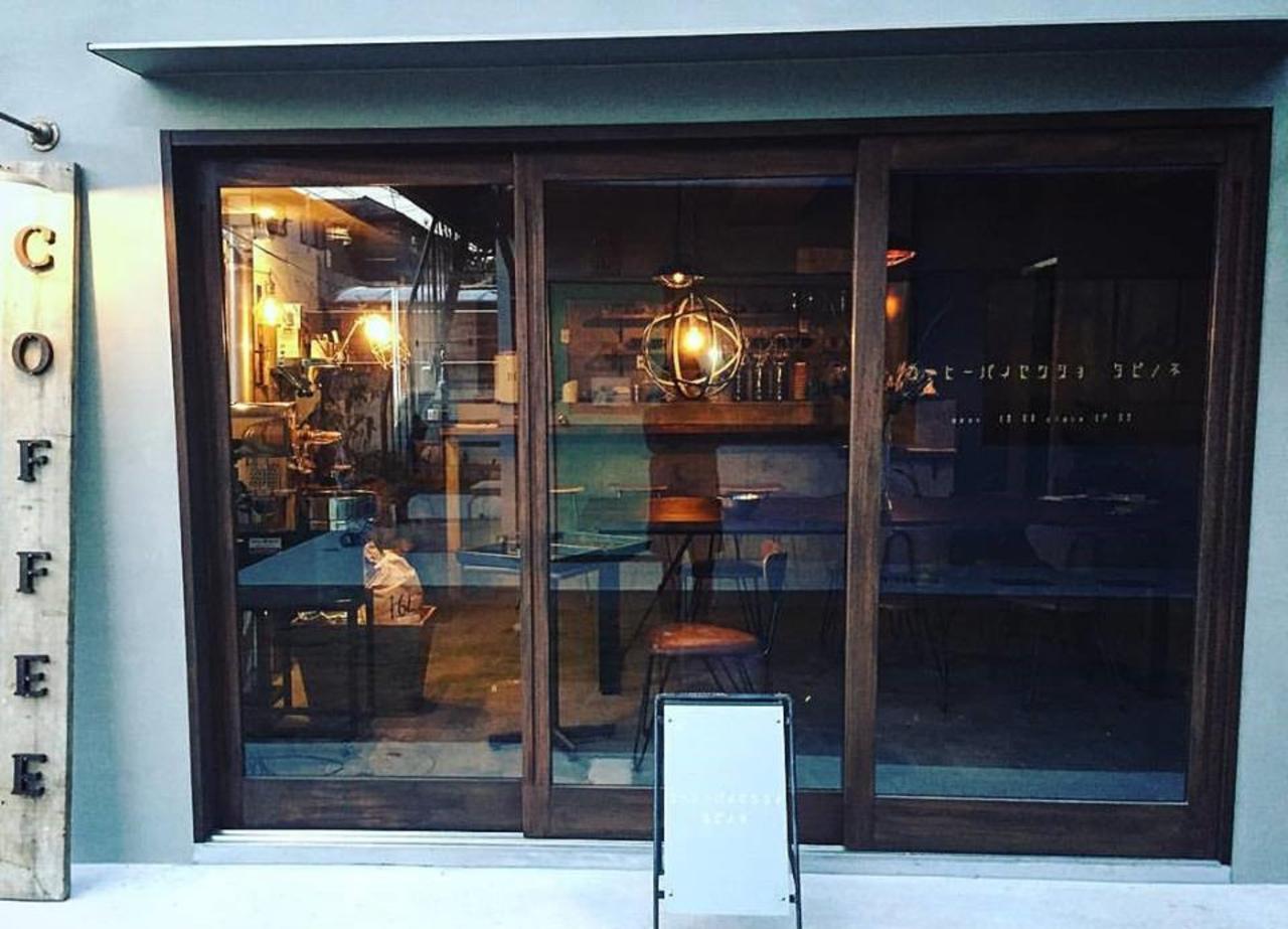 日常を彩り、日常に馴染むコーヒー。。京都市左京区田中東春菜町の珈琲焙煎所『旅の音』