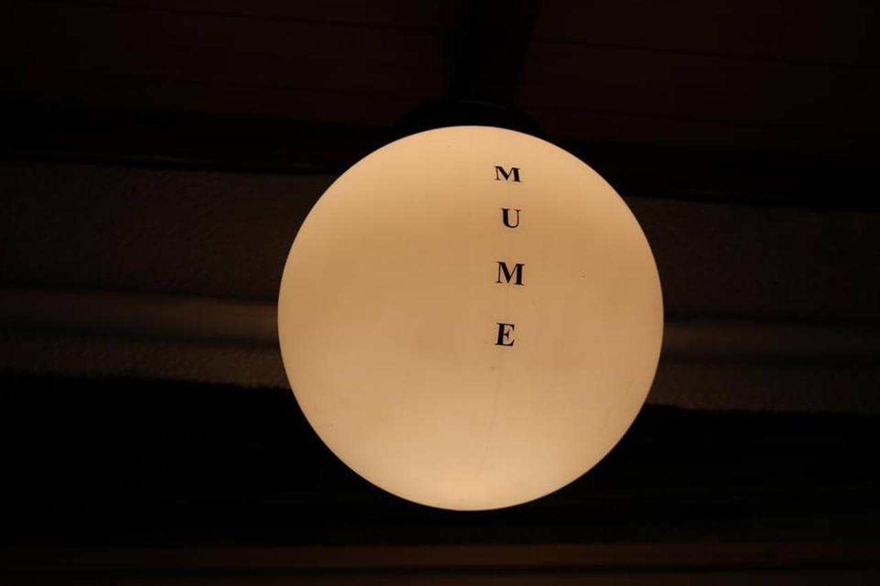 店主がビビビッときた物だけ...福岡市中央区荒戸2丁目に『MUME(ムメ)』オープン。