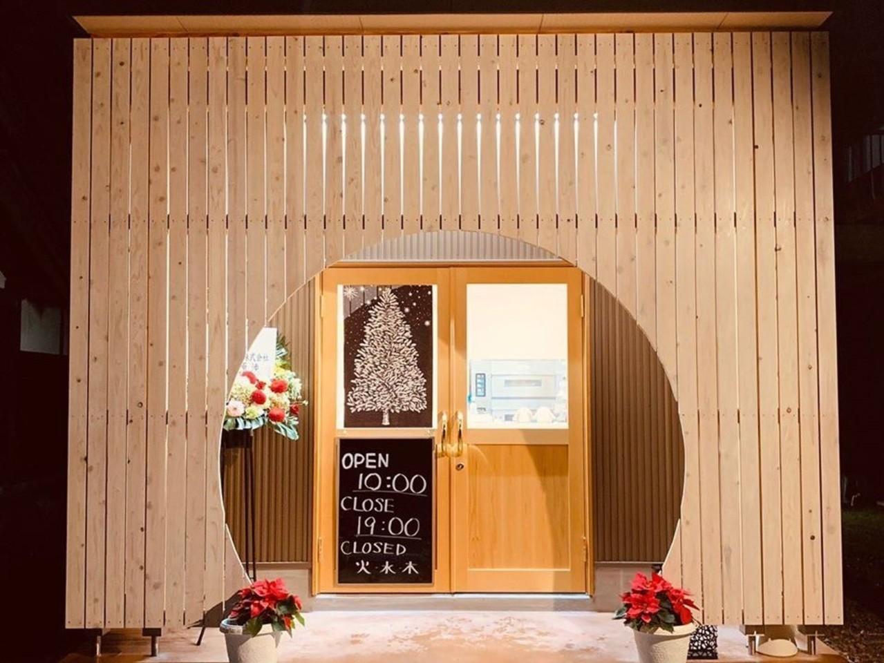 小さな焼菓子店。。富山県高岡市辻に『アイコールスタジオ』12/15オープン