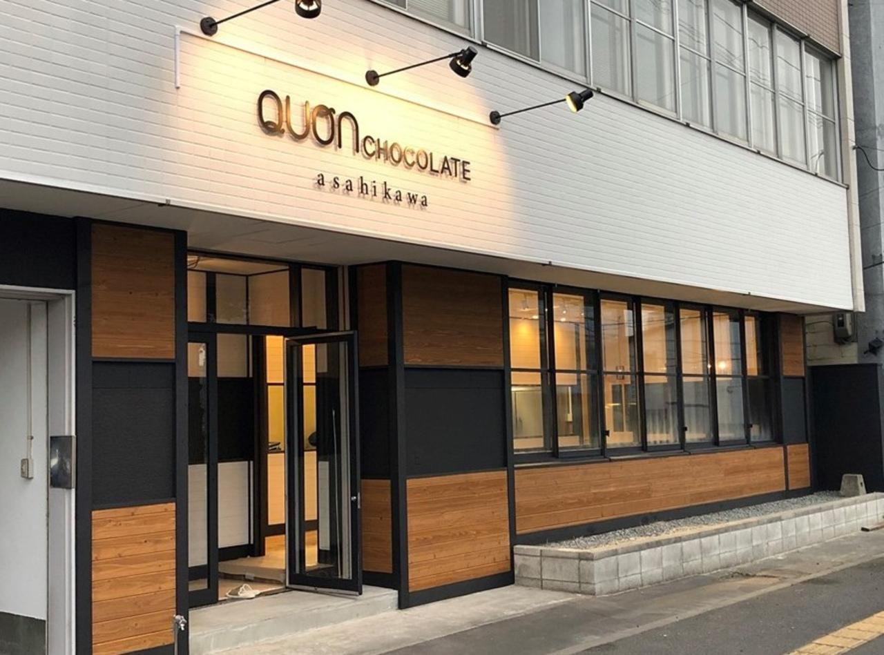札幌市西区琴似3条2丁目に北海道第1号店「久遠チョコレート旭川」明日グランドオープン