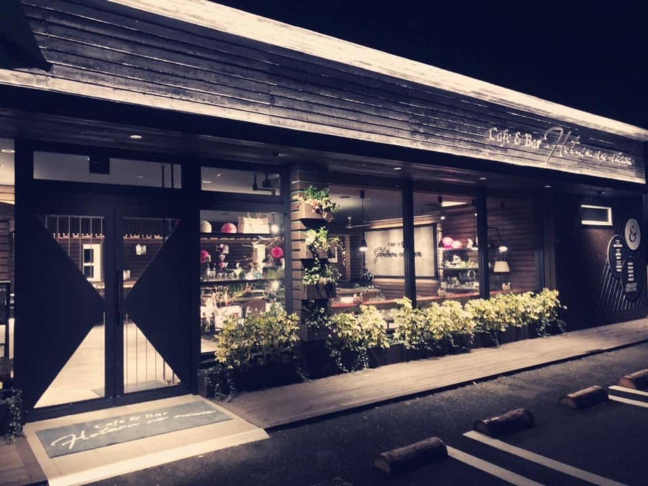 旅の途中に散歩の途中に...静岡県伊豆市松ヶ瀬のカフェ&バー「ほたるの庭」