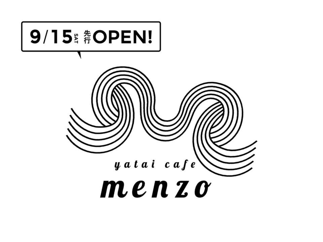 屋台のような空間...えぶろじにヘルシーラーメン屋台カフェ「メンゾー」本日先行プレオープン