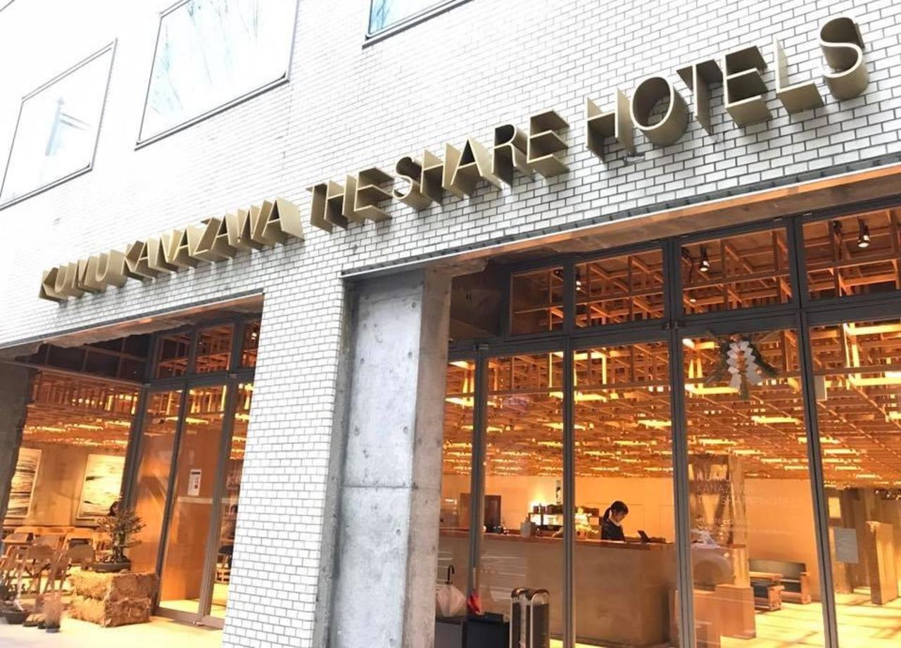 石川県金沢市の『KUMU THE SHARE HOTELS』