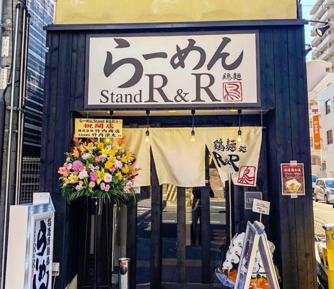 西淀川区姫里に鶏白湯専門店「らーめんスタンドR&R二号店」昨日プレオープンされたようです。