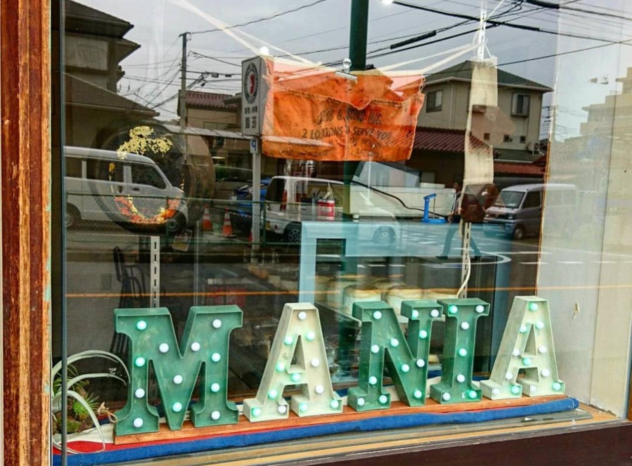 埼玉県さいたま市北区宮原町3丁目にカフェ「プランピーマニア」がプレオープンされたようです。