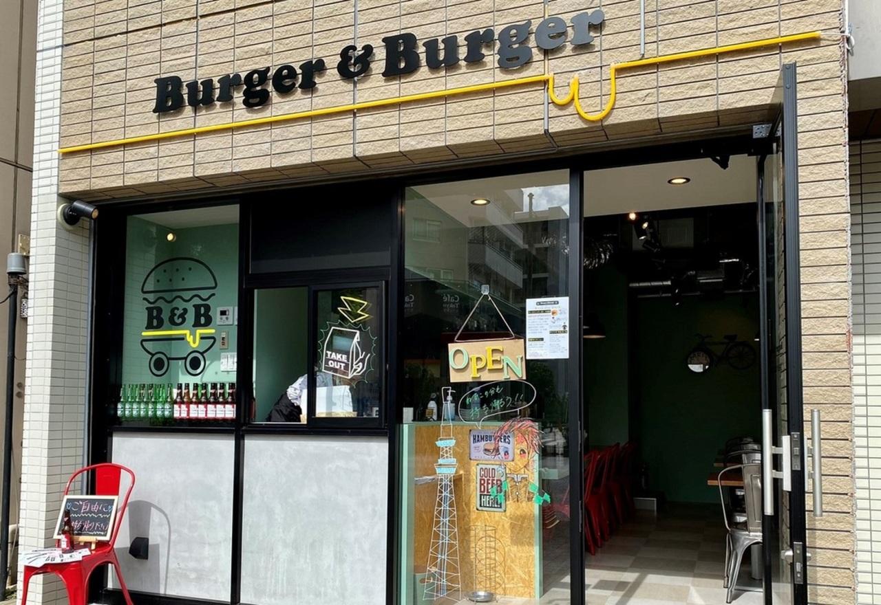 東京都墨田区業平2丁目に「バーガー&バーガー」が10/1グランドオープンされたようです。