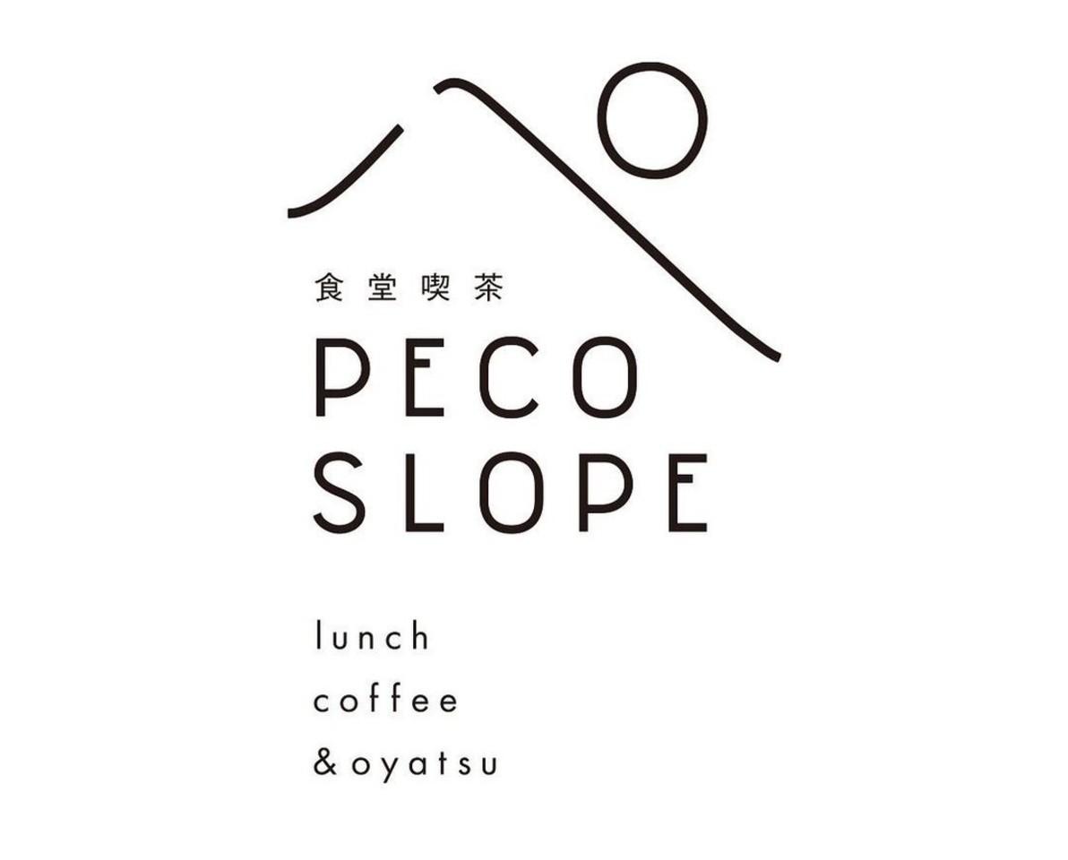 祝!3/20open『ペコスロープ』食堂喫茶(大阪府東大阪市)