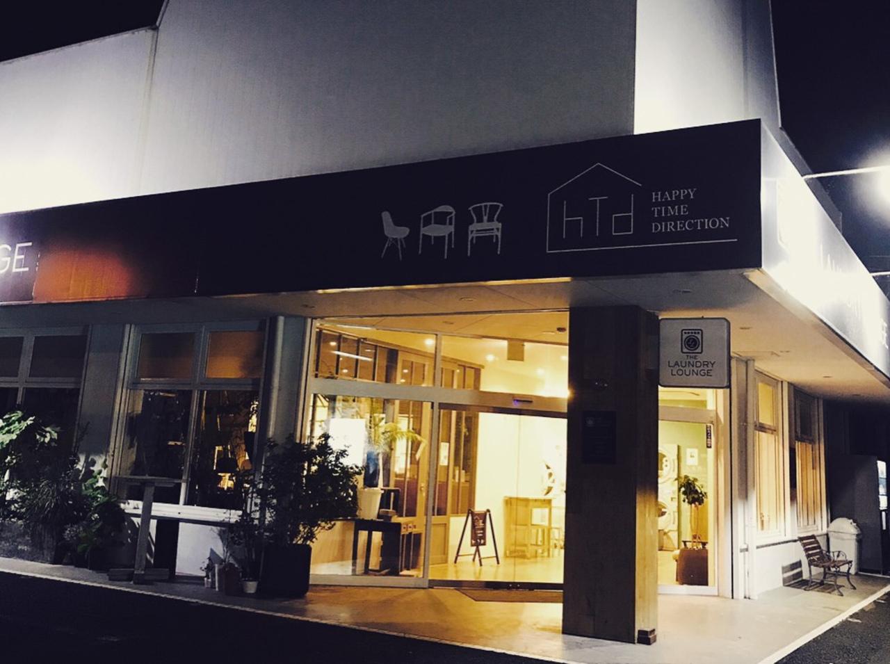 【 HAPPY TIME DIRECTION 麻生田店 】椅子専門店(熊本市北区)