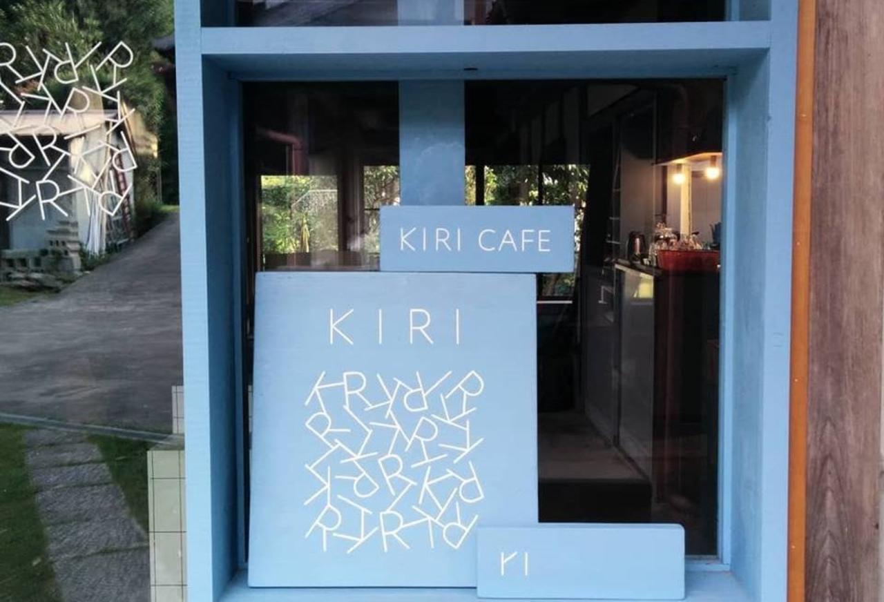 本格OPEN...亀岡市千歳町に『KIRI CAFE』8月4日グランドオープン。