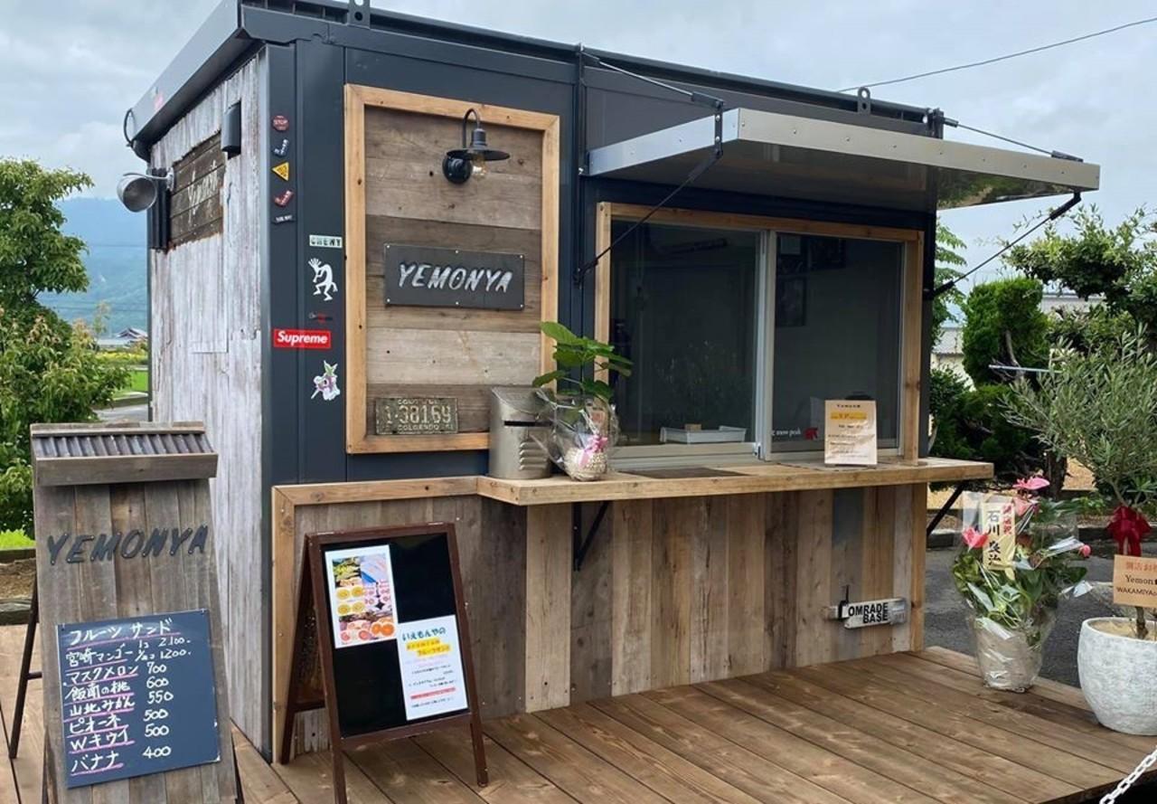 香川県仲多度郡まんのう町公文にフルーツサンド専門店「イエモン」が7/15オープンのようです。