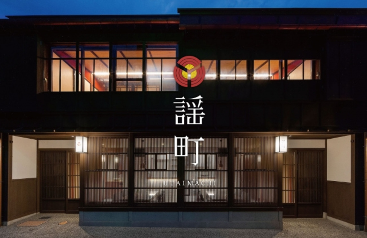 金沢の古民家ホテル『謡町』2019.9.6open