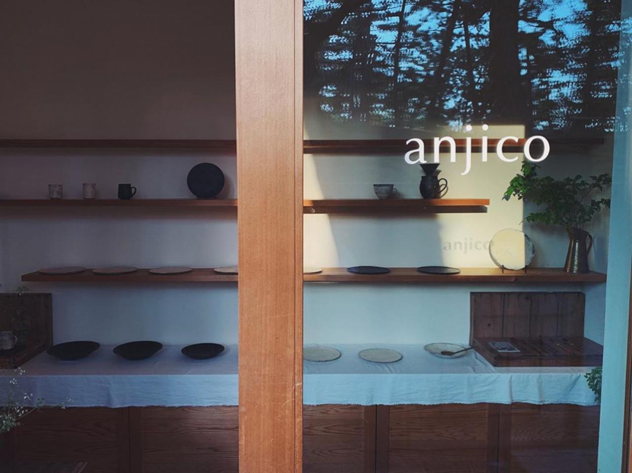 【 anjico 】器屋(兵庫県西宮市)