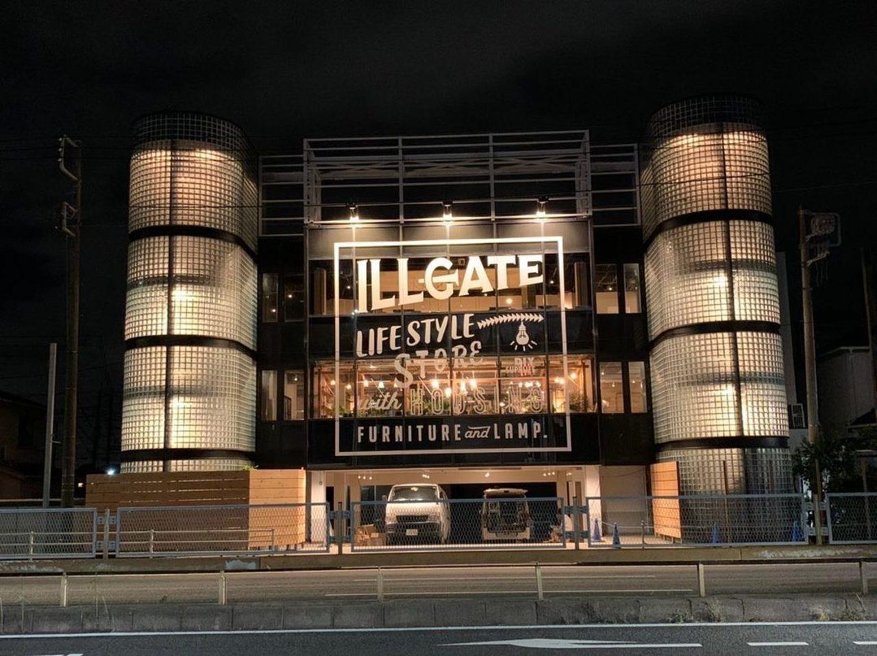 【 イルゲート厚木店 】ライフスタイルストア(神奈川県厚木市)9/1グランドオープン