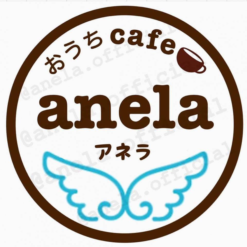 おうちcafe... 埼玉県三郷市戸ヶ崎に『アネラ』本日よりプレオープン