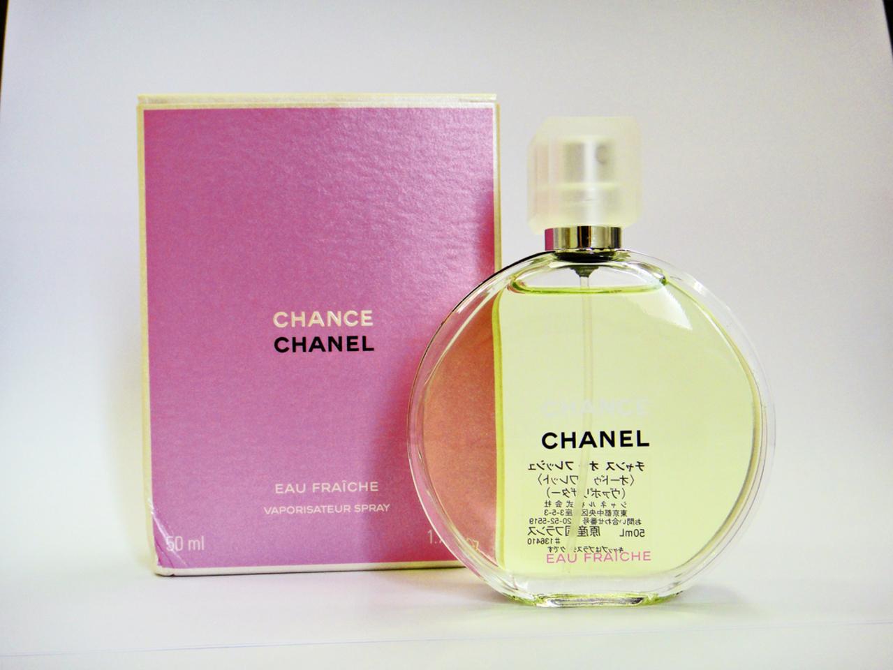 ブランド品、ブランドバック、ブランド財布、ブランド時計を高く売るなら松戸市の「おたからや五香店」
