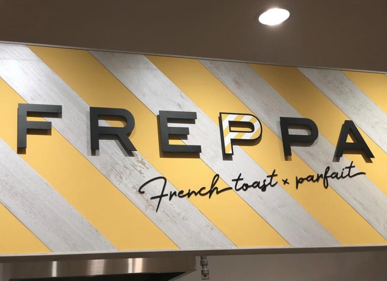 アピタ長久手店2階サブウェイ内『FREPPA』本日オープン。