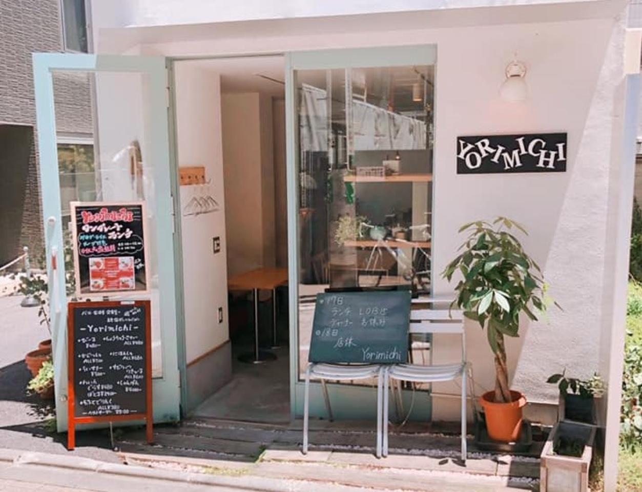 笹塚ダイニング&バー...東京都渋谷区笹塚3丁目の「よりみち」