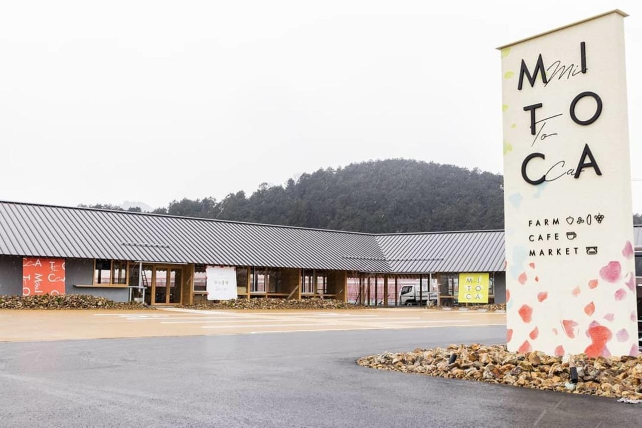 岐阜県山県市小倉に「体験農園みとか/ミトカフェ&マーケット」2/14グランドオープン