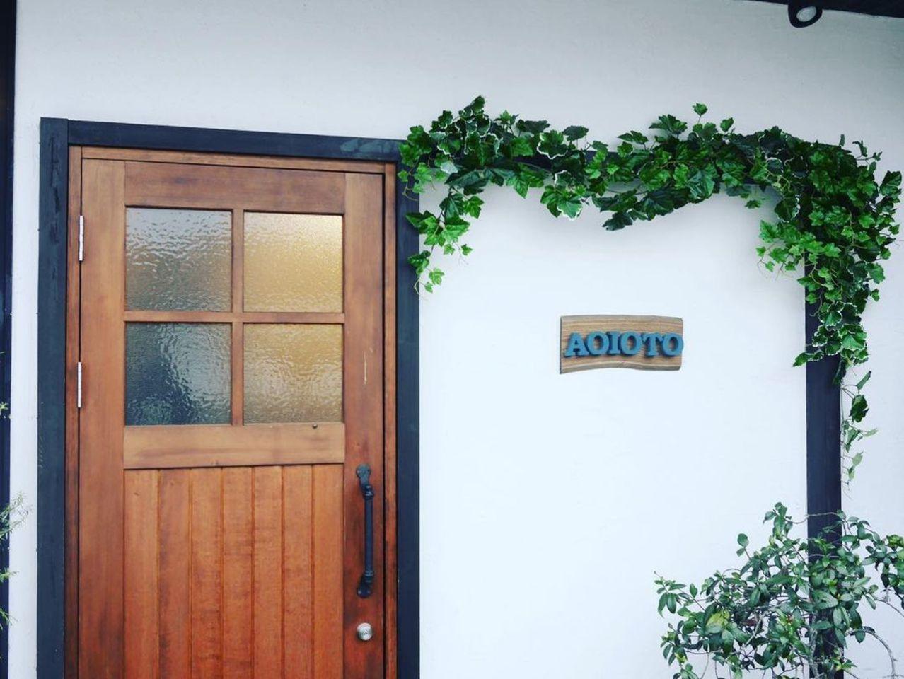 茨城県つくば市二の宮2丁目に「とんかつ茶屋 アオイオト」が11/6グランドオープンされたようです。