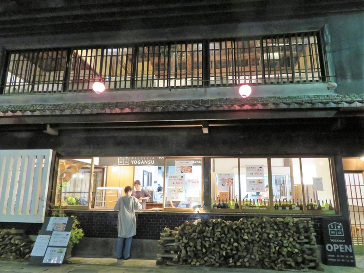 驚き、喜び、くつろぎがテーマ...広島県三原市本町1丁目のピッツェリア「よがんす」