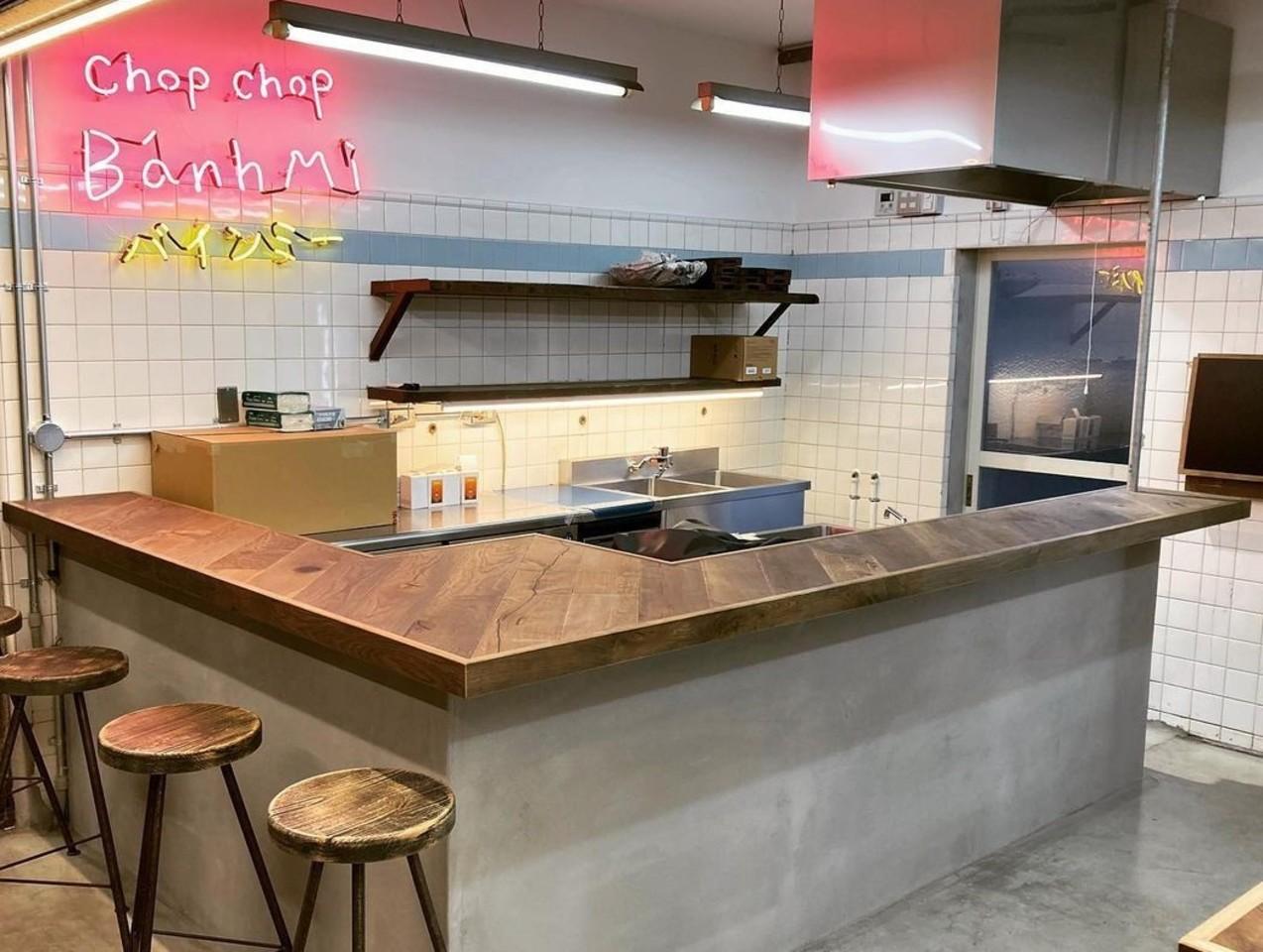 京都府宇治市宇治妙楽に「チョップチョップバインミー」が本日よりプレオープンのようです。