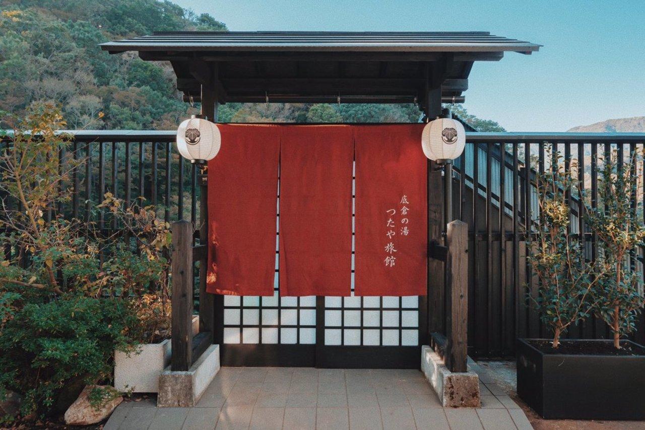 神奈川県足柄下郡の老舗旅館型ゲストハウス『箱根つたや旅館』