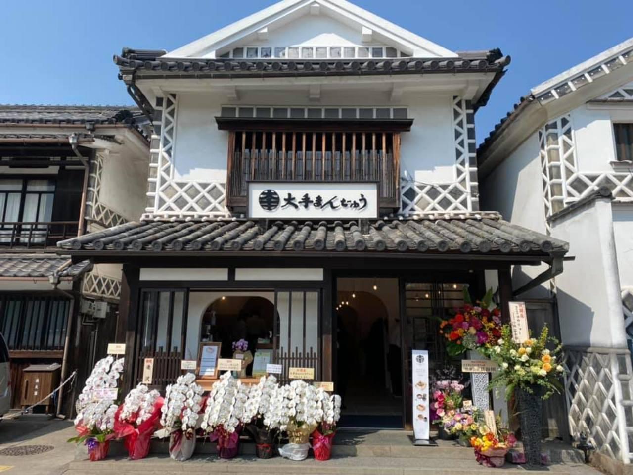 祝!3/19open 『大手まんぢゅうカフェ』(岡山県倉敷市)