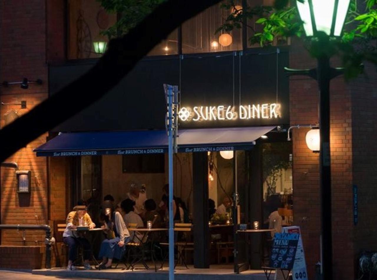 浅草の街の暮らしの中に息づく... 東京都台東区花川戸1丁目の「スケロク ダイナー」