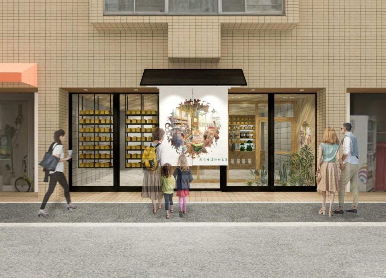 北海道札幌市西区琴似2条5丁目に高級食パン専門店「暮らせばわかるさ」が本日オープンのようです。